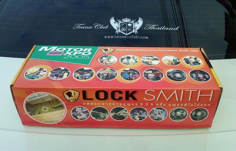 อุปกรณ์กันขโมย รถยนต์ ล็อคพวงมาลัย Lock Smith ภาพที่ 1