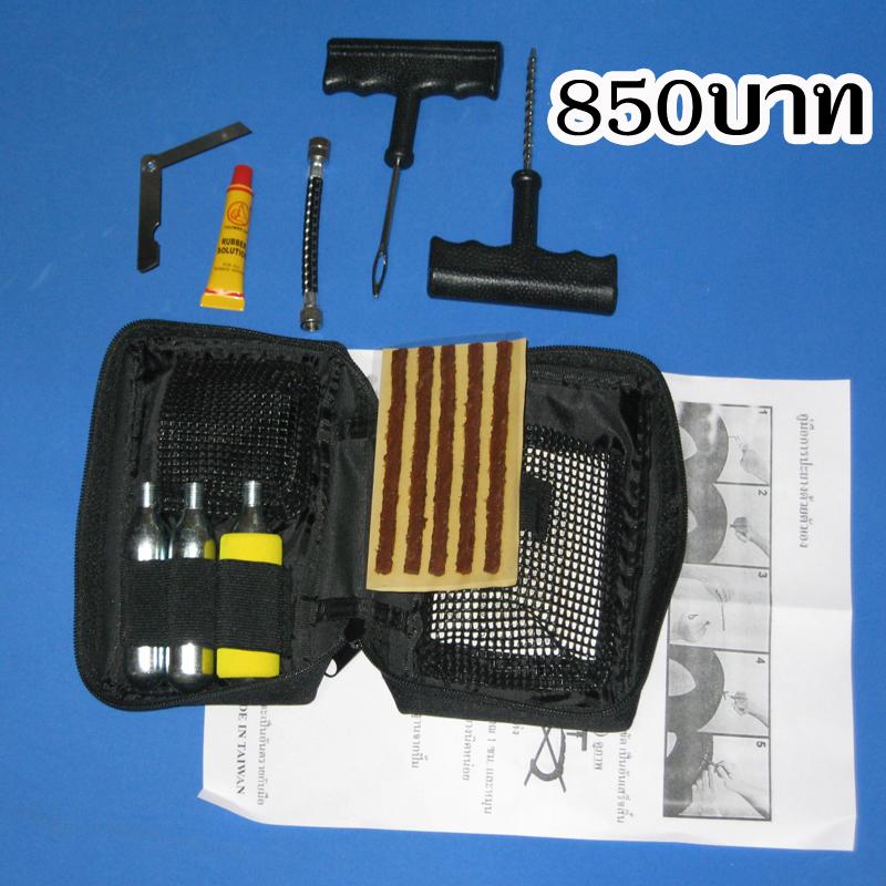 อุปกรณ์ ชุดเครื่องมือปะยาง รถยนต์ มอเตอร์ไซค์ ด้วยตัวเอง Tire Kit 01